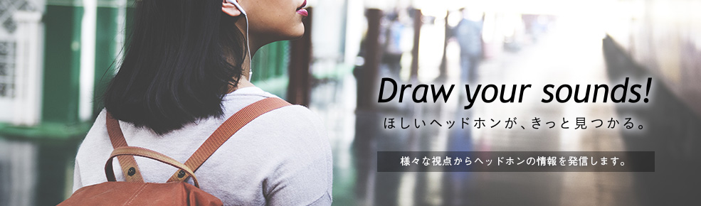 Draw your sound!