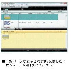 TOSHIRO HITSUGAYA LOVE STORY WATTPAD