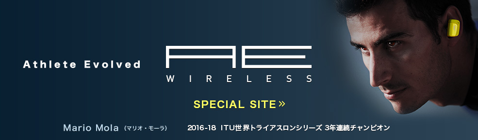 AE Wireless