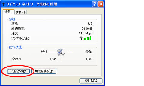 http://www.jvc-victor.co.jp/interlink/xp/support/img/setting_01.jpg