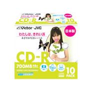 48倍速記録対応、データ用CD‐Rデ...