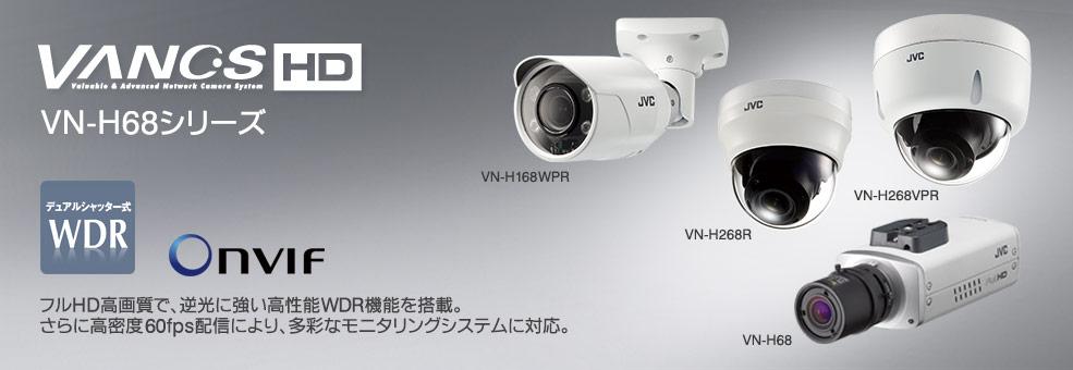 jvc 監視カメラ ファームウェア